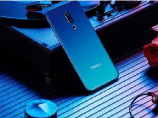 魅族Note 9首销售罄 魅族官方:正在备货 明天再次发售