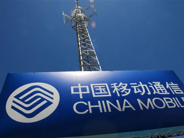移动3G要退网了:3G时代唯一的国产标准TD-SCDMA