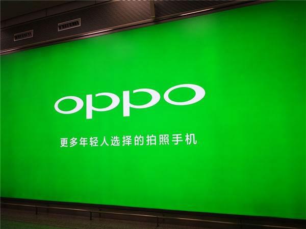OPPO副总裁微博谈性价比 小米两位高管连夜炮轰