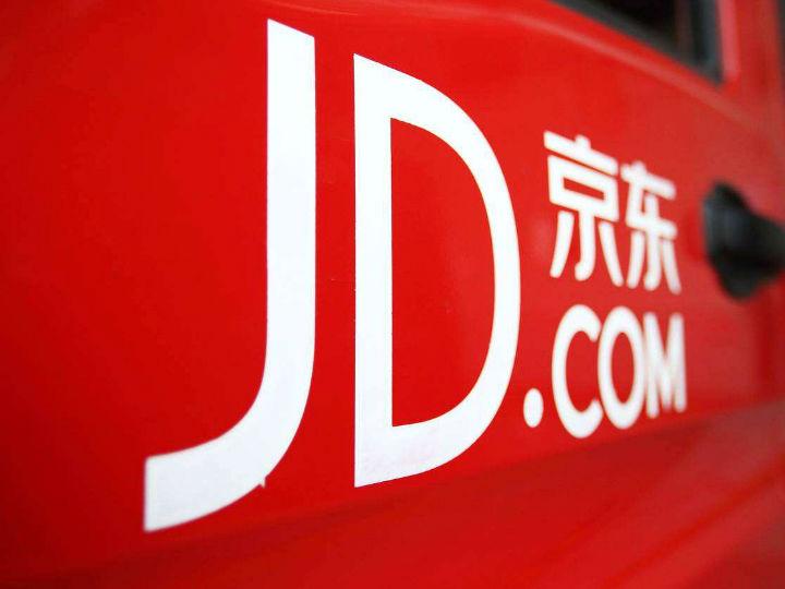 英特尔公布数据显示 京东成为全球最大零售商渠道