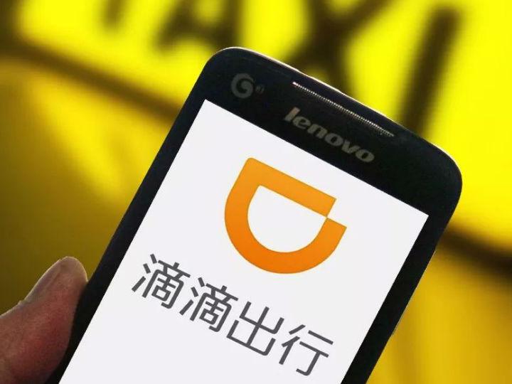 大公司晨读:软银计划第三次投资滴滴 金额为16亿美元