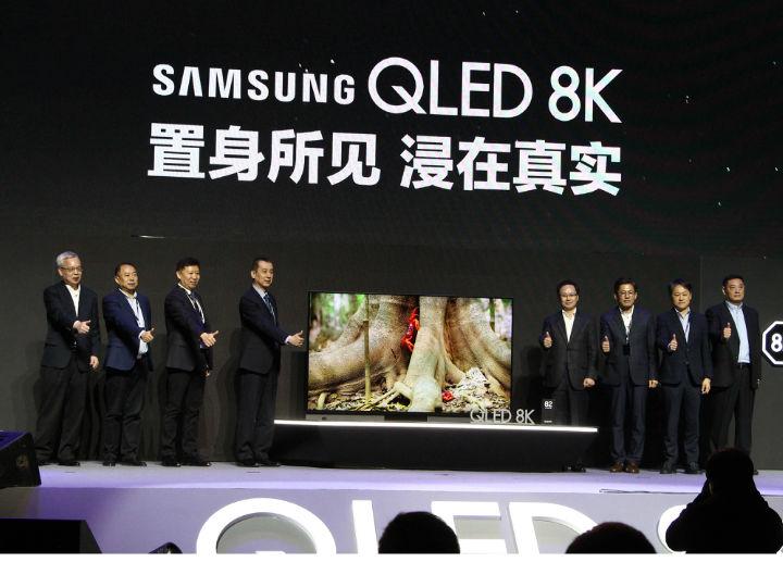 誓要引领8K超高清时代 三星发布四款QLED 8K电视售价35999元起