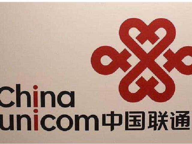 中国联通财报公布:全年营收2909亿元,超过市场预期