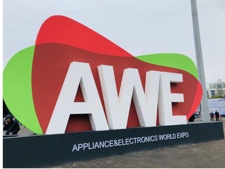 7大OLED电视厂商集体亮相2019 AWE 中国OLED时代来临