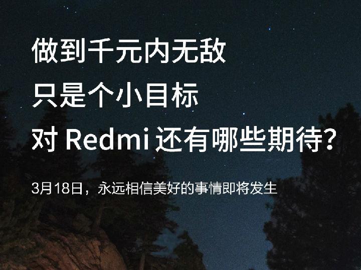 Redmi发布会再出预热 或将进军中高端市场