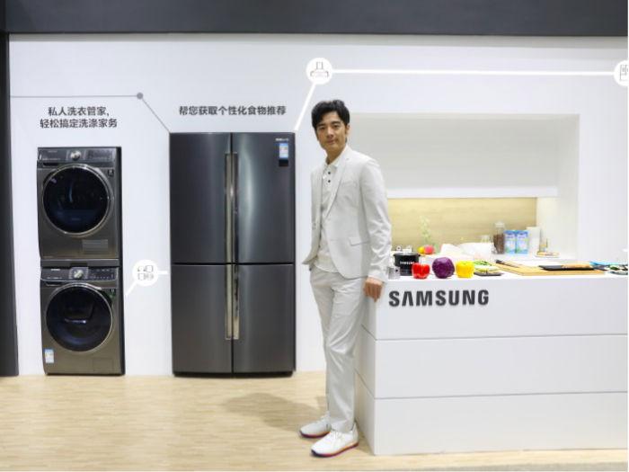 从品质生活出发 三星冰箱新品亮相AWE2019获李光洁点赞