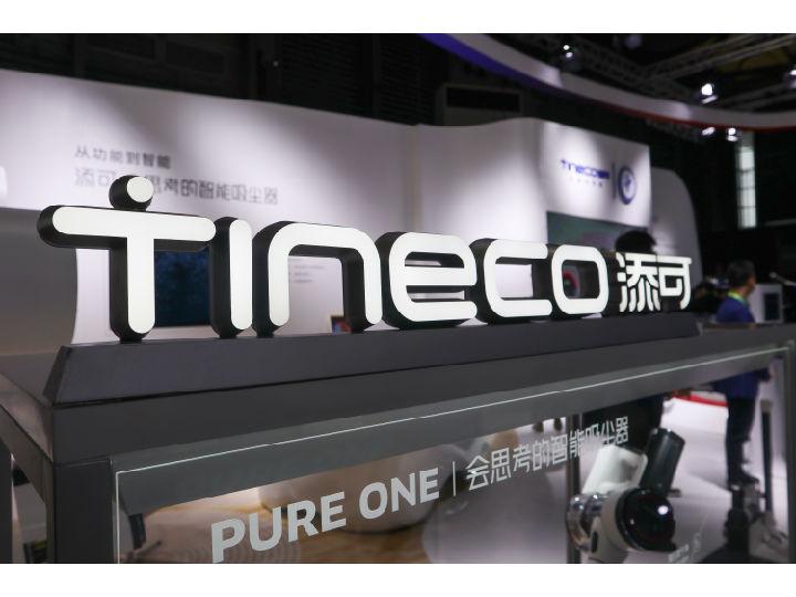 戴森的新对手,TINECO添可开启智能化吸尘器新篇章