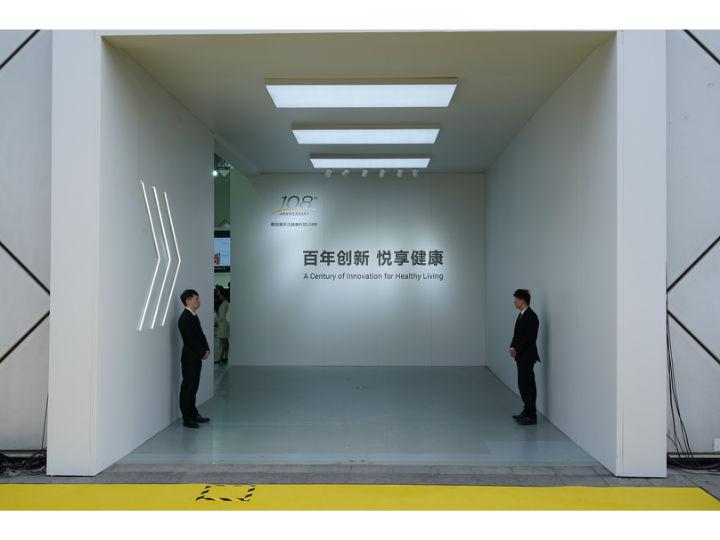 iF设计大奖家电及全新阵容齐上阵 惠而浦AWE前夕上演品牌盛宴