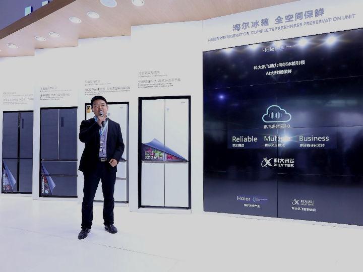 中国人工智能领域领导者科大讯飞亮相AWE2019 以AI赋能智能家电