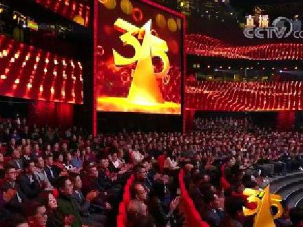 315晚会央视揭露8个消费黑幕 辣条有多脏你们知道吗?