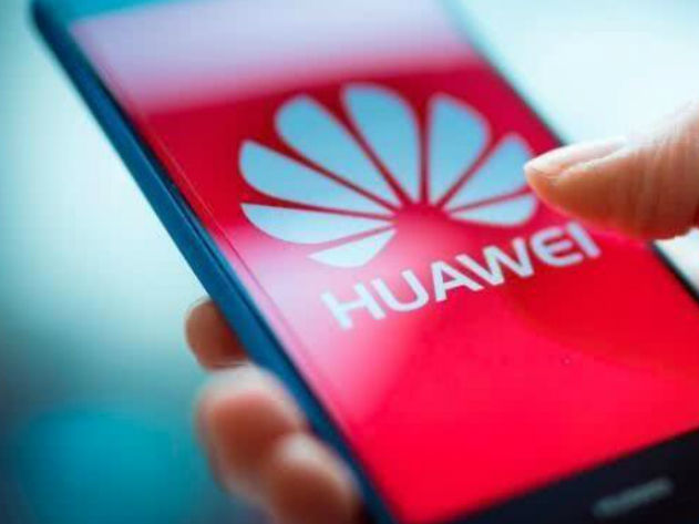 大公司晨读:华为手机智能防范WiFi探针;谷歌商店出现恶意软件
