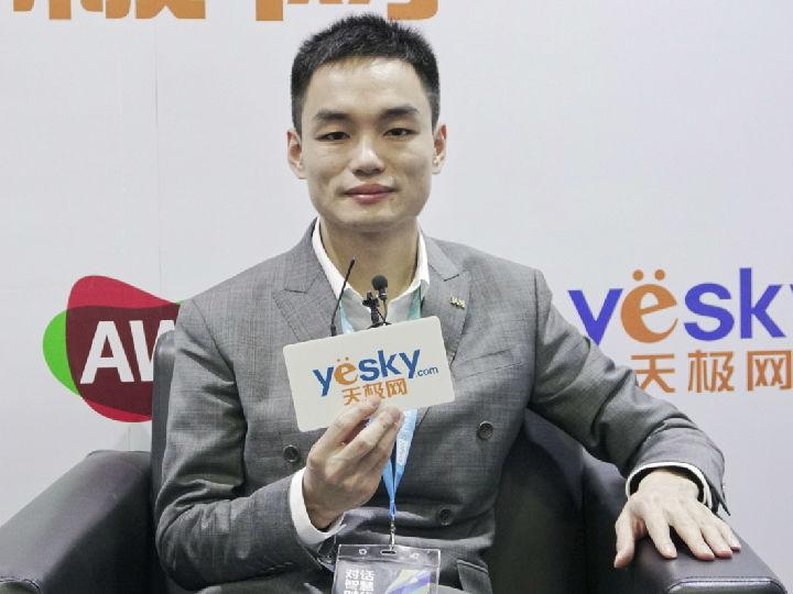 """AWE2019:专访IAM总裁廖成键 解析IAM""""硬核""""新品"""