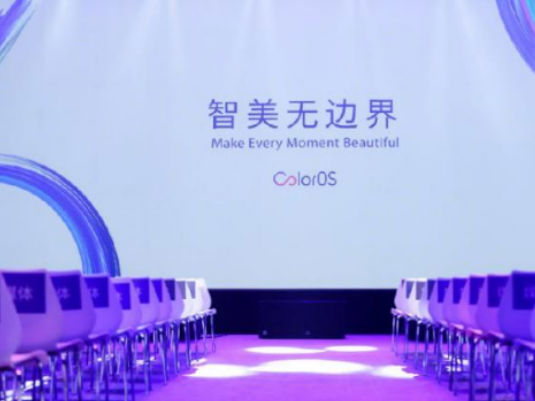 OPPO官方公布ColorOS 6升级计划 R15有望尝鲜 FindX要等到下半年