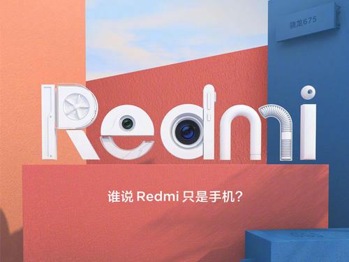 "Redmi总经理称小米为""友商"" 卢伟冰:将于小米同台竞争"