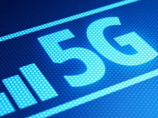 雄安新区的市民将率先体验5G网络:已开通5G试验网 下载速率1Gbps