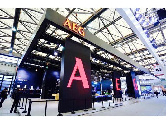 国内高端家电市场又一重磅! 百年品牌AEG首次亮相AWE