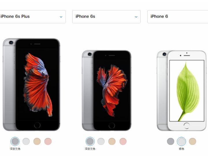 iPhone 6系列将于5月份停产 至今销售量超2.4亿部