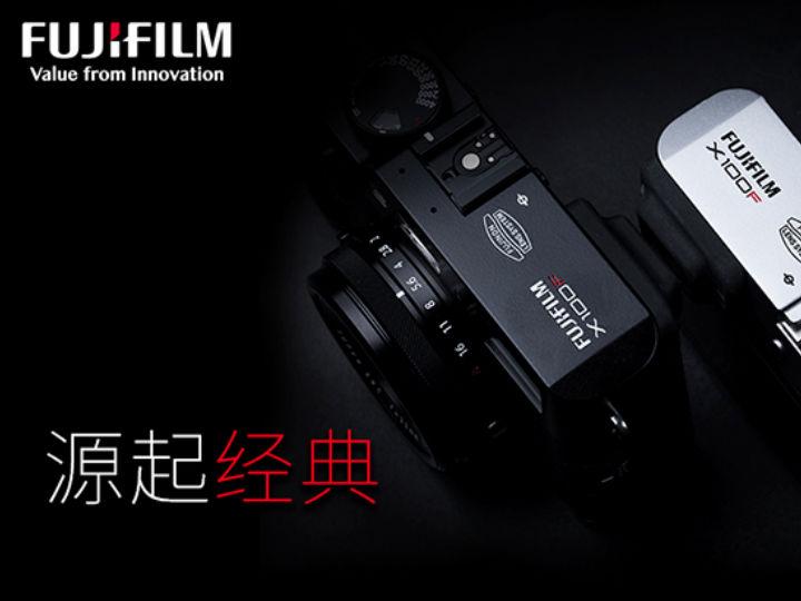 百年经典设计 富士X100F旁轴相机