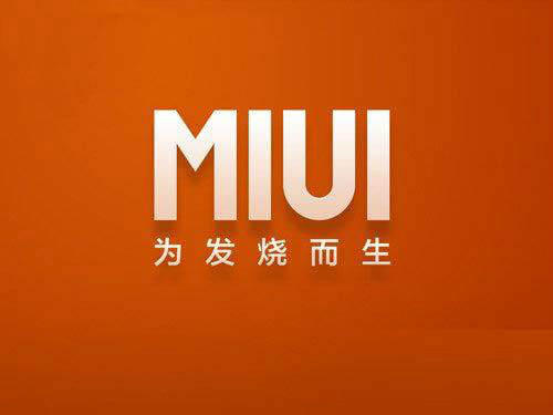 MIUI11要来了吗?MIUI官微:今晚8点见