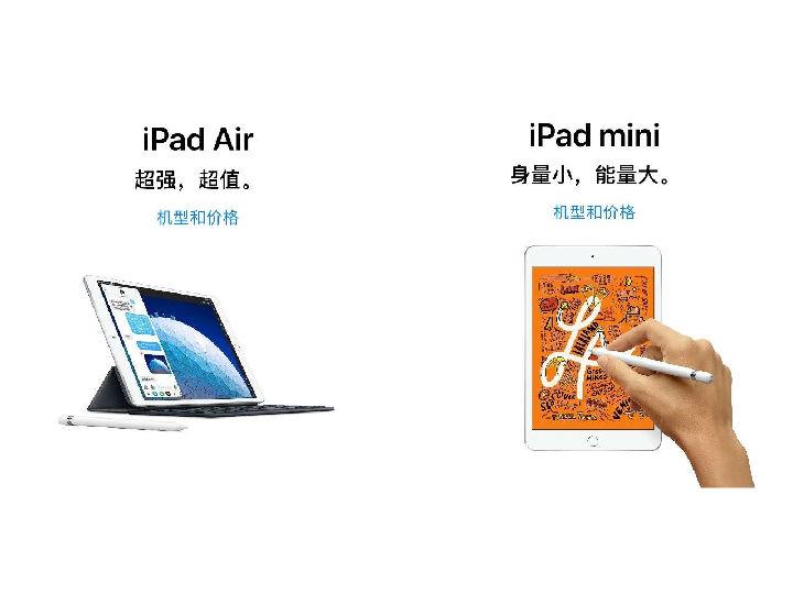 持续预热 苹果发布会前密集上架新产品