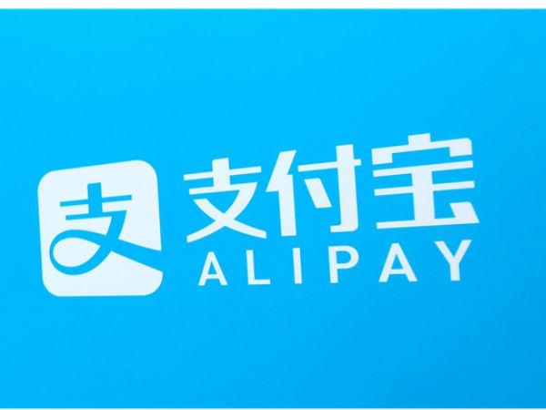 调查:支付宝为中国最受欢迎数字钱包,微信QQ分列二三