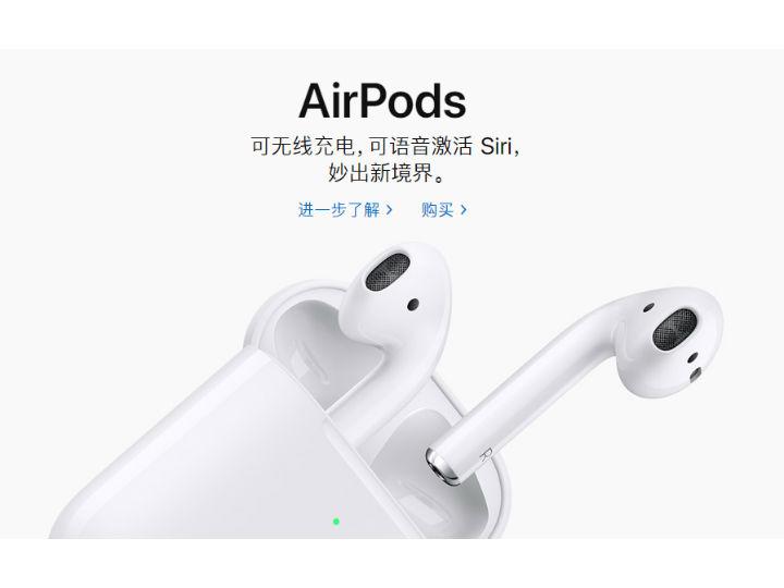 这E天:AirPods 2无线充电盒可刻字;亚马逊推全新kindle