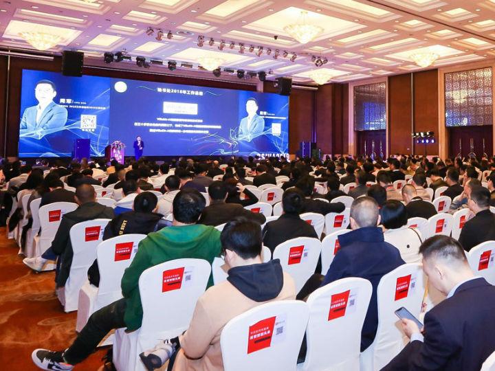 智能家居大咖云集行业盛典 探讨智能商业新生态