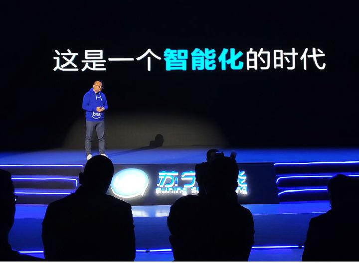 苏宁连发12款极物智能新品 完善IoT生态进军家电领域!