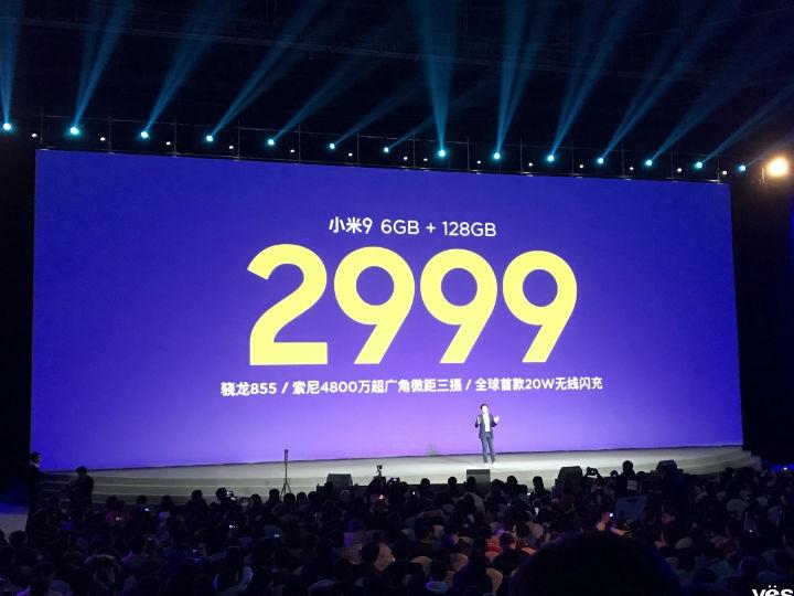 新闻周刊 小米9发布:骁龙855全球首发,最后的2999元