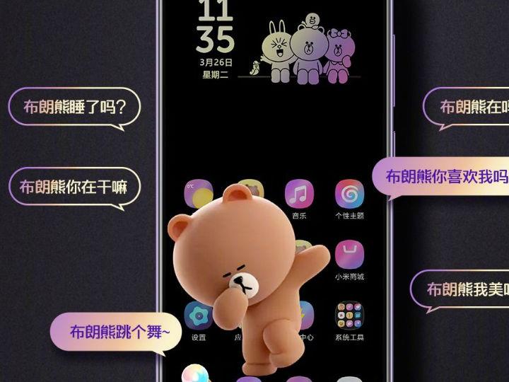 手机晚报:努比亚α国行8号发布 布朗熊小米9 SE限量上市