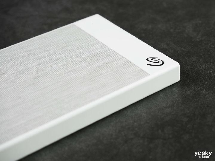 优雅的backup 希捷锦系列移动硬盘测评