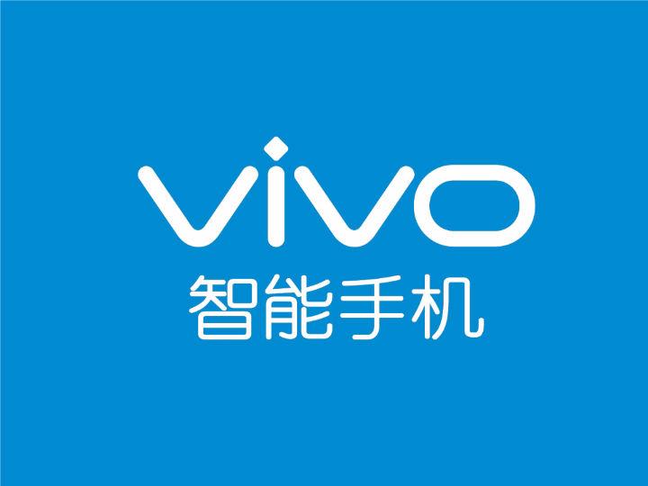 """vivo全新技术震惊消费者:""""屏下摄像头""""技术Q3商用"""