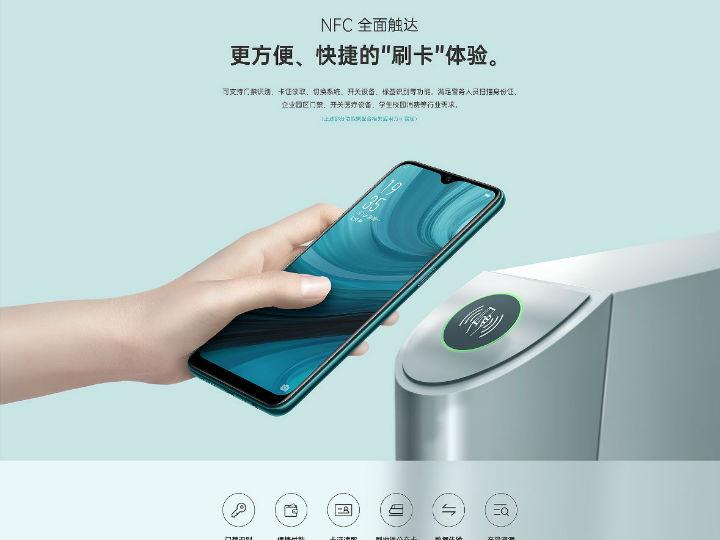 首款政企用户专属手机OPPO A7n面世 超强NFC功能带来更好体验