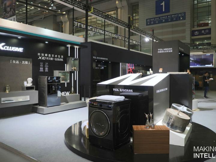 CITE2019:TCL冰箱洗衣机携X10高端产品让科技与美学极致碰撞