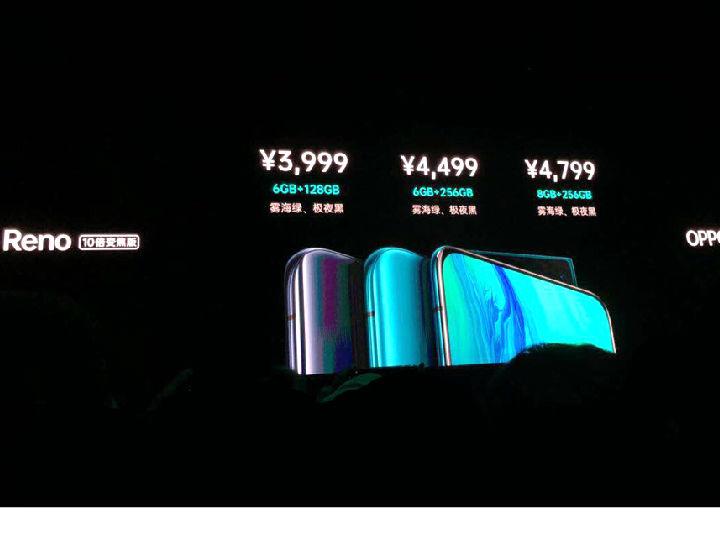 解锁速度大幅优化!OPPO Reno引入AI技术解决光感屏幕指纹难题
