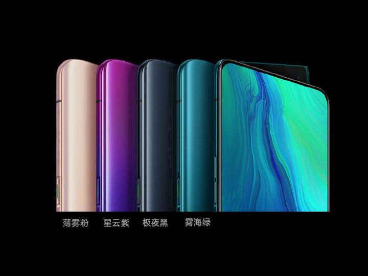 OPPO公布5G星火计划:200位用户可优先体验中国首批5G手机