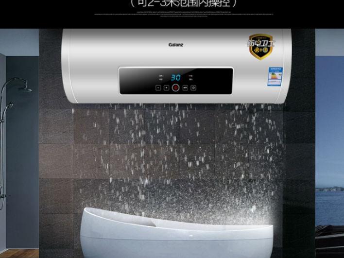 天气多变猝不及防 格兰仕电热水器助你从容换季