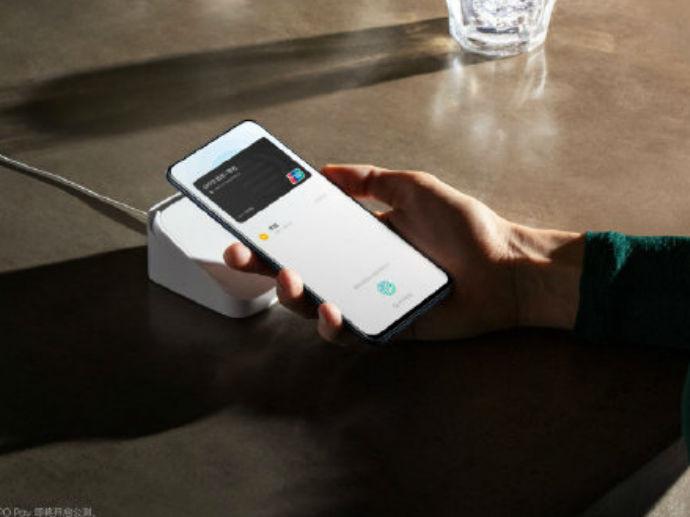 即将公测!OPPO携中国银联推出OPPO Pay,可刷POS机支付