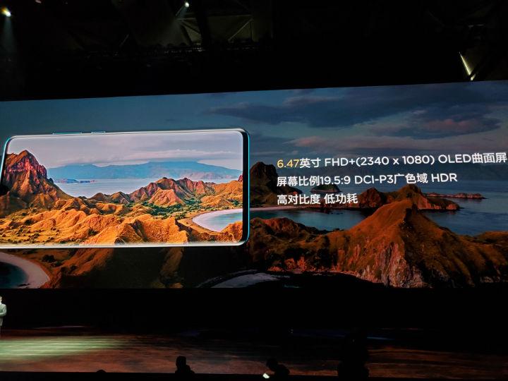 超感光徕卡四摄3988元起售 华为P30系列正式发布