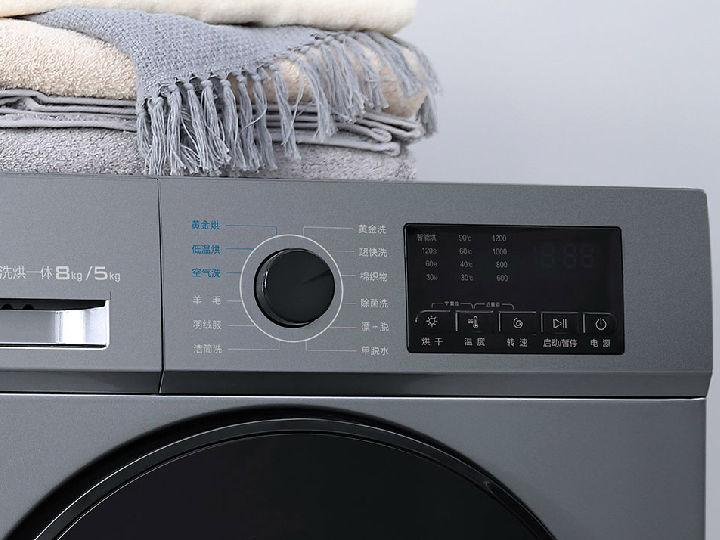 喜迎梅雨季节 云米推出洗烘一体机WD8SA