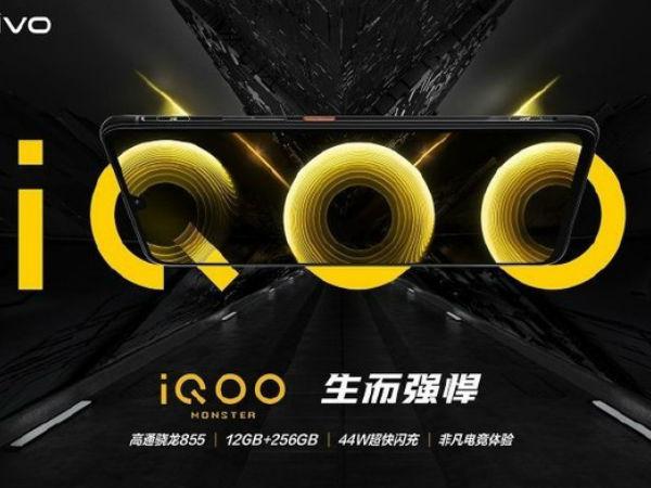 12GB运存 全新配色! iQOO手机 12+128GB电光蓝版本官宣 3698元