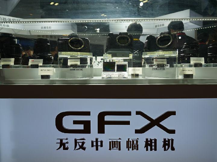 专业及轻便兼顾 富士GFX及X系列产品登陆2019 China P&E