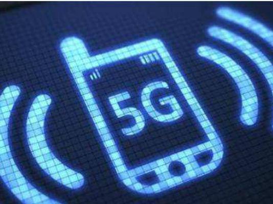 抢占5G领导地位!特朗普:美国将释放更多频谱以取得5G竞赛胜利