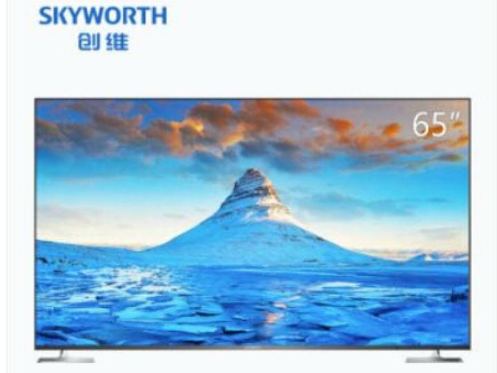 3899元价格持续坚挺 65英寸大屏电视创维65H5
