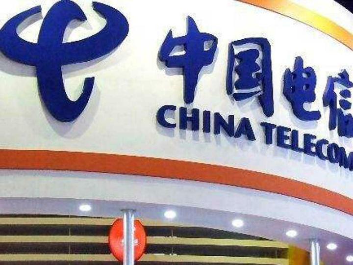 中国电信出席第16届国际水利先进技术(产品)推介会