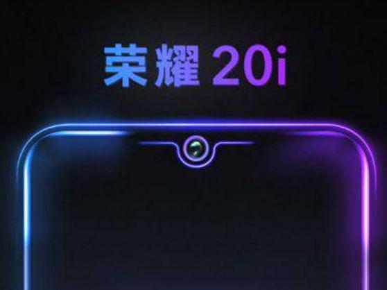 荣耀V20之后 荣耀手机联名潮牌成为常态 荣耀20i联名潮牌Aape