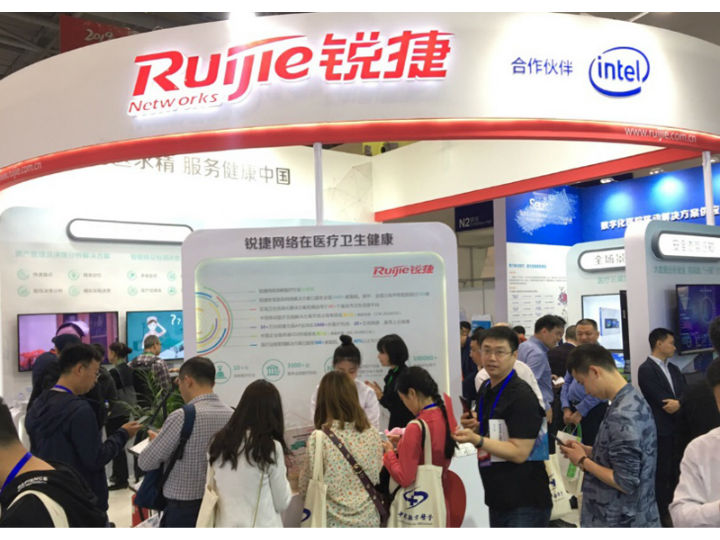 锐捷精彩亮相2019 CHINC 八大创新方案打造智慧医疗新体验