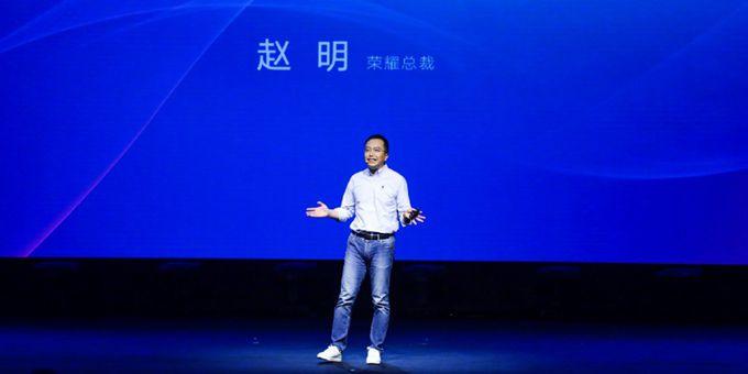 荣耀总裁赵明重申目标:荣耀品牌要做到中国前二