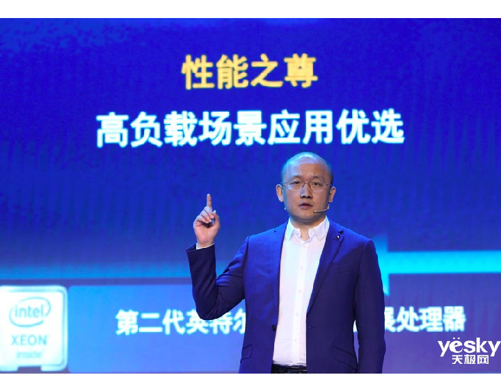 """专访华为云布道师鲍亮:一款""""能打不贵""""的云服务器进化之路"""