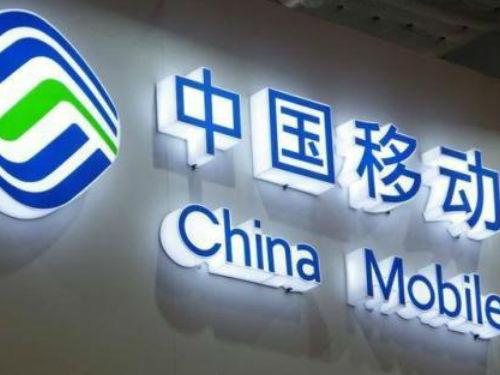美国联邦通信委员会禁止中国移动进入美国市场